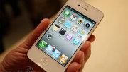 копия айфона белого цвета  3000р