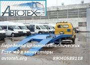 http://chelyabinsk.ekomissionka.ru/ru-i-myoffers