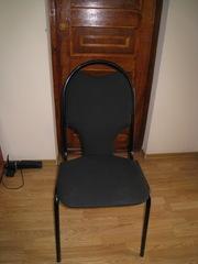 стулья для офиса