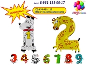 Воздушный шар - Цифра Веселые животные